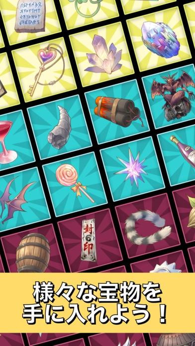 「タップヒーローズ! タップ&放置で遊べる面白スマホゲーム Tap Heroes!」のスクリーンショット 3枚目
