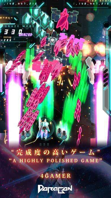「Danmaku Unlimited 3」のスクリーンショット 2枚目
