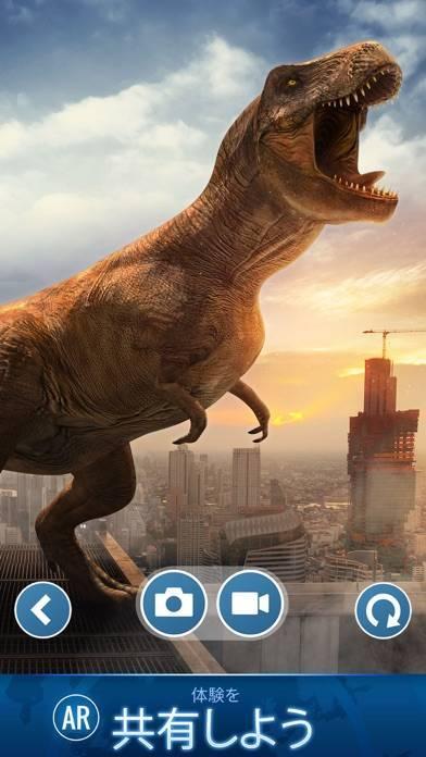 「Jurassic World アライブ!」のスクリーンショット 1枚目