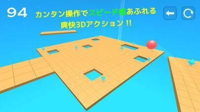 「Speed Ball Run」のスクリーンショット 1枚目
