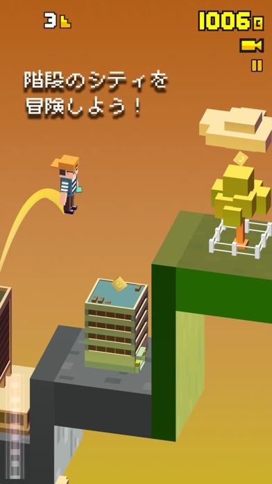 「ジャンプシティサーガ」のスクリーンショット 2枚目