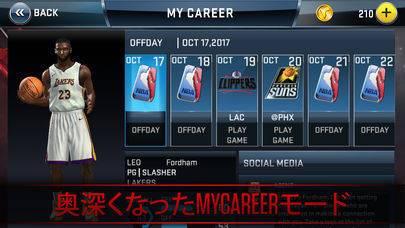 「NBA 2K18」のスクリーンショット 3枚目