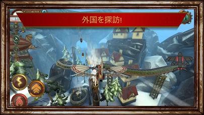 「Voletarium: Sky Explorers」のスクリーンショット 1枚目
