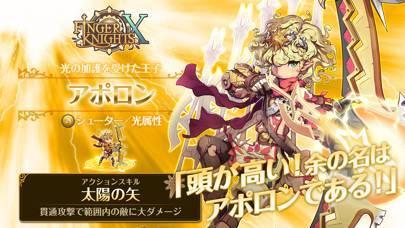 「ひっぱりゲーム RPG - フィンガーナイツクロス RPG」のスクリーンショット 2枚目