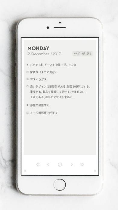 「Flink - Calendar Note」のスクリーンショット 3枚目