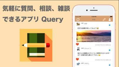 「雑談チャットアプリ Query(クエリー)」のスクリーンショット 1枚目