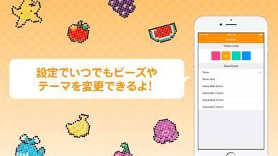 「ビーズクリエイター - アイロンビーズ図案作成アプリ」のスクリーンショット 3枚目