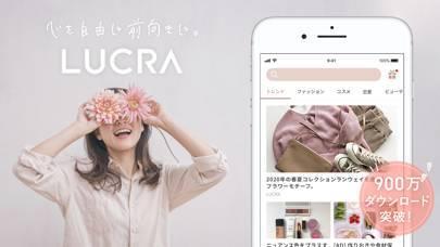 「LUCRA(ルクラ)-毎日が楽しくなるアプリ」のスクリーンショット 1枚目