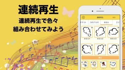 「効果音 - 【決定版】イベントなどで使える効果音アプリ」のスクリーンショット 3枚目