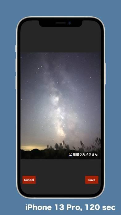 「星撮りカメラさん」のスクリーンショット 3枚目