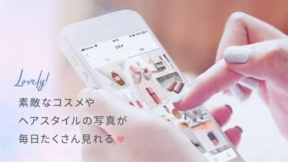 「ARINE(アリネ)女性のための美容情報アプリ」のスクリーンショット 3枚目