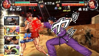 「グラップラー刃牙 Ultimate Championship」のスクリーンショット 3枚目