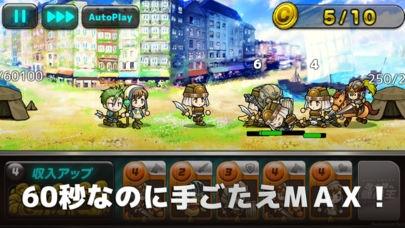 「魔大陸の傭兵王【やり込み系タワーディフェンスRPG】」のスクリーンショット 1枚目