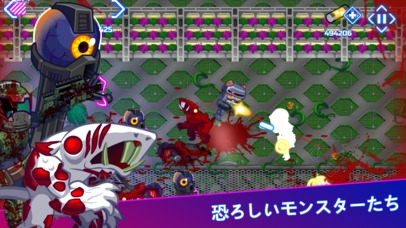 「Armored Kitten」のスクリーンショット 3枚目