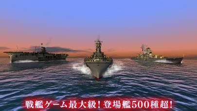「蒼焔の艦隊」のスクリーンショット 2枚目