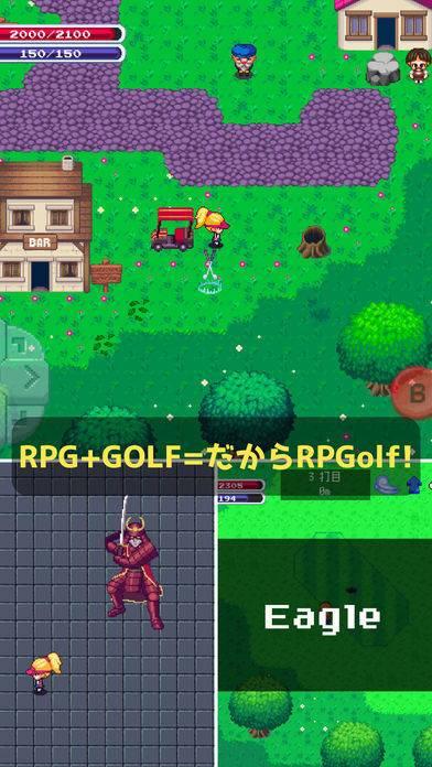 「RPGolf」のスクリーンショット 3枚目