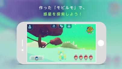 「Mobilmo」のスクリーンショット 2枚目