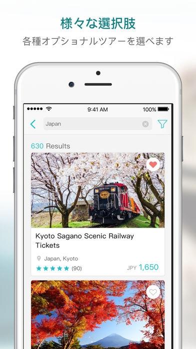 「KKday – 現地ツアー/チケット/WiFi等の予約アプリ」のスクリーンショット 2枚目