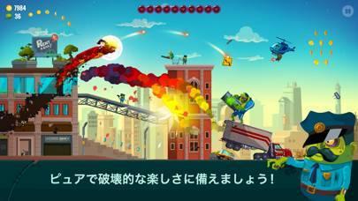 「Dragon Hills 2」のスクリーンショット 1枚目