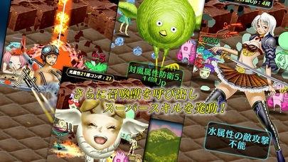 「妖怪惑星クラリス」のスクリーンショット 3枚目