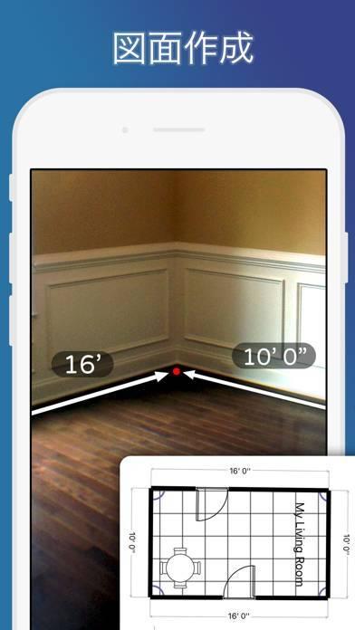 「AirMeasure - 拡張現実測定キット」のスクリーンショット 2枚目