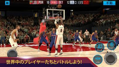 「『NBA 2K』 モバイルバスケットボールゲーム」のスクリーンショット 2枚目