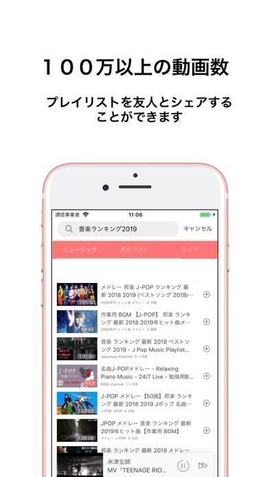「PartyTu」のスクリーンショット 2枚目