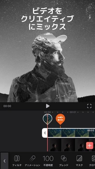 「Videoleap:簡単動画作成・動画編集」のスクリーンショット 2枚目