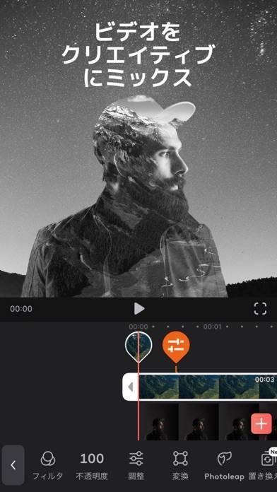 「Videoleap:Lightricksの動画編集アプリ」のスクリーンショット 2枚目