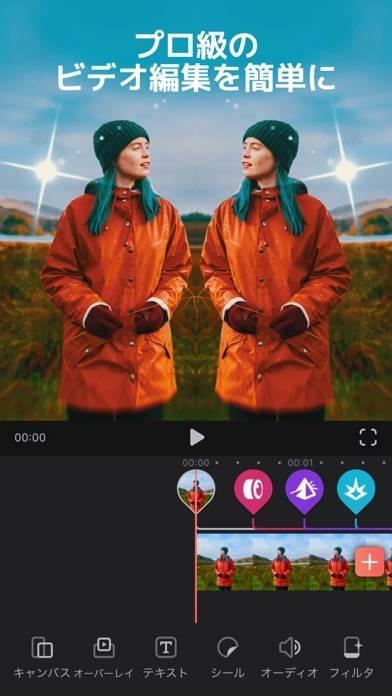 「Videoleap:Lightricksの動画編集アプリ」のスクリーンショット 1枚目