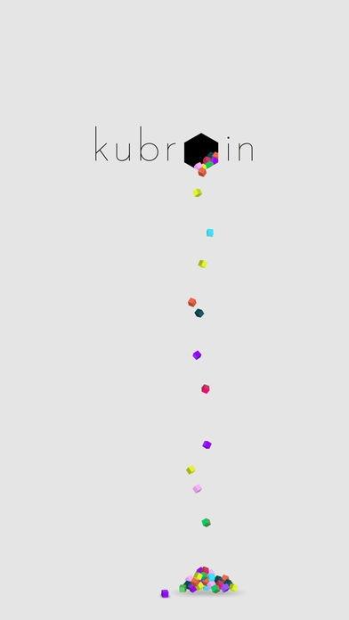 「kubrain」のスクリーンショット 1枚目
