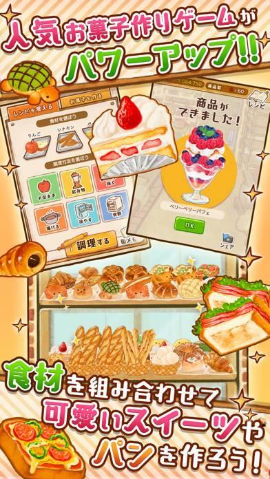 「洋菓子店ローズ ~パン屋はじめました~」のスクリーンショット 1枚目