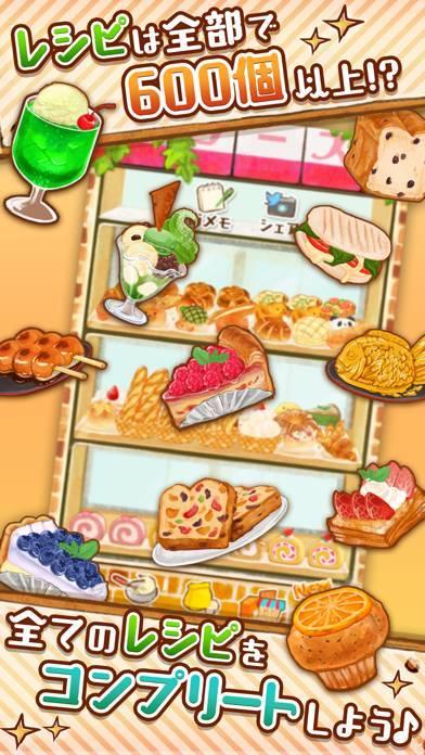 「洋菓子店ローズ ~パン屋はじめました~」のスクリーンショット 2枚目