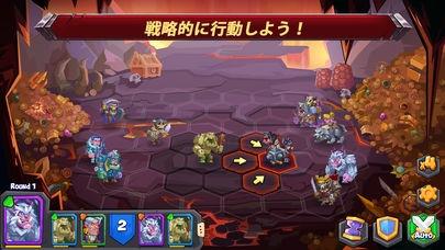 「タクティカルモンスターズ Tactical Monsters」のスクリーンショット 1枚目
