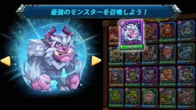 「タクティカルモンスターズ Tactical Monsters」のスクリーンショット 3枚目