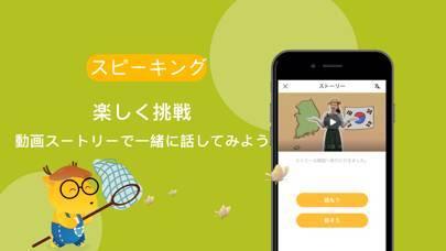 「英語や韓国語を学ぼう - LingoDeer」のスクリーンショット 3枚目