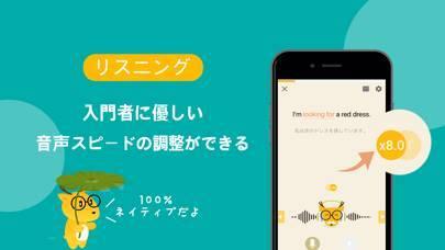 「英語や韓国語を学ぼう - LingoDeer」のスクリーンショット 2枚目
