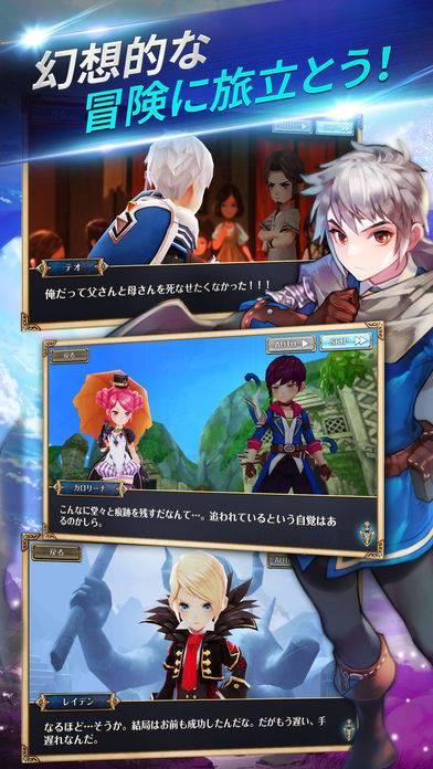 「Knights Chronicle」のスクリーンショット 3枚目