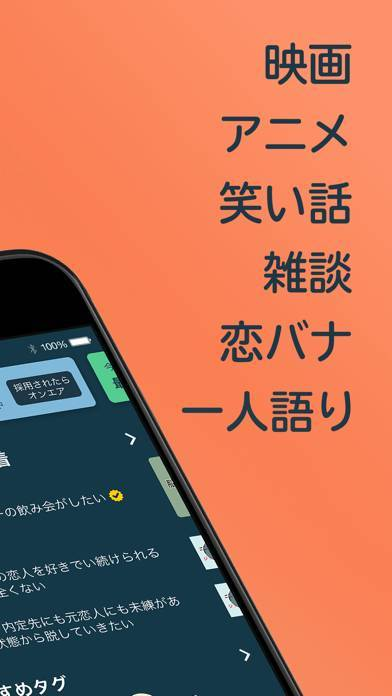 「Radiotalk-音声配信を今すぐできるラジオトーク」のスクリーンショット 2枚目