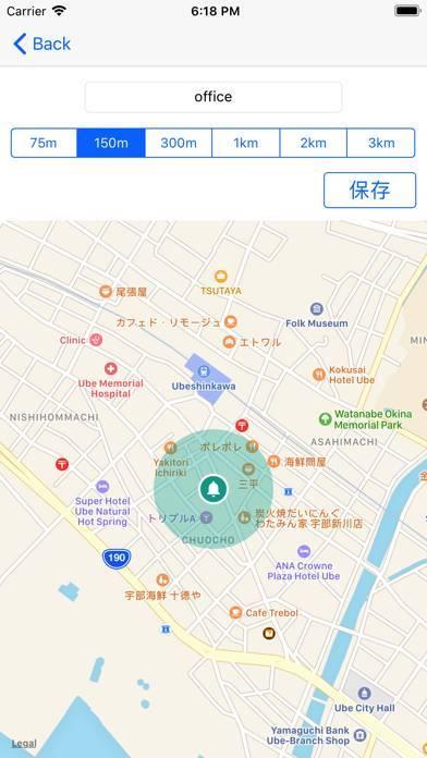 「GPSで子供見守り・位置情報を共有アプリ Lunascope」のスクリーンショット 3枚目