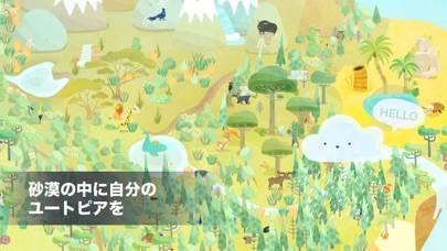 「デザートピア」のスクリーンショット 3枚目