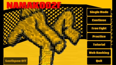 「NAMAKO02F」のスクリーンショット 1枚目