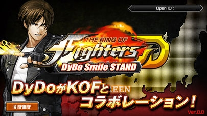 「THE KING OF FIGHTERS D」のスクリーンショット 1枚目