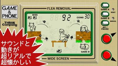 「のみたいじ Flea Removal Game&Phone」のスクリーンショット 2枚目