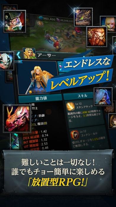 「ENDLESS DUNGEON : DRAGON SAGA」のスクリーンショット 3枚目