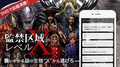 「peep-ホラーと恋愛のチャット小説アプリ」のスクリーンショット 3枚目