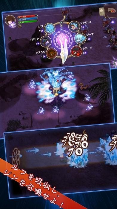 「RPG ジンキャスター」のスクリーンショット 2枚目