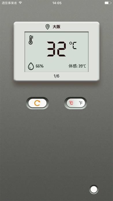 「デジタル温度計」のスクリーンショット 1枚目