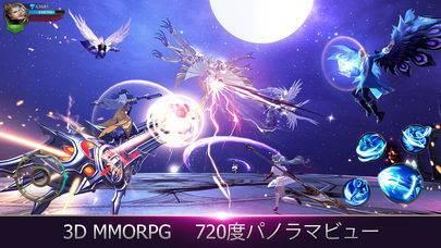「Daybreak Legends: Defenders」のスクリーンショット 1枚目