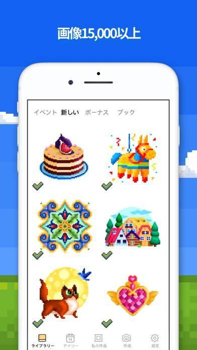 「Pixel Art: 数字で色ぬり-  塗り絵ゲーム」のスクリーンショット 2枚目